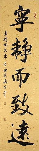 Achieve Inner Peace - Find Deep Understanding - Chinese Proverb Wall Scroll close up view