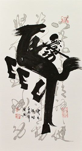 Horse Special Calligraphy Wall Scroll close up view