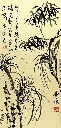 Black Ink Chinese Bamboo and Orchid Wall Scroll close up view