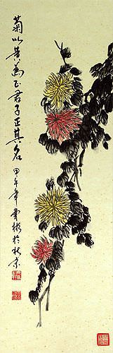 Chrysanthemum Flower Wall Scroll close up view