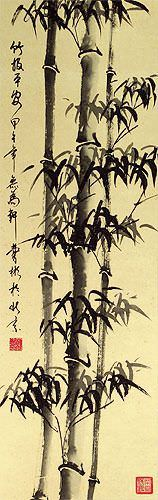 Peaceful Bamboo Wall Scroll close up view