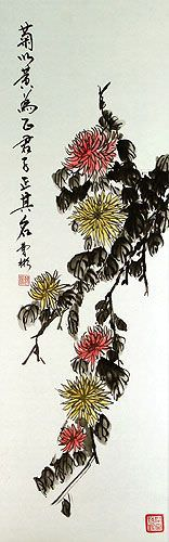 Chrysanthemum Flower Wall Scroll close up view