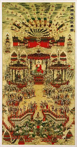 Buddhist Paradise Alter Print - Wall Scroll close up view