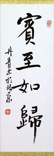 Make Guests Feel at Home - Chinese Character / Japanese Kanji Wall Scroll close up view