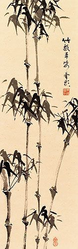 Peaceful Chinese Bamboo Wall Scroll close up view