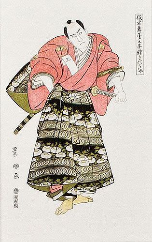 Ronin Samurai Warrior - Japanese Woodblock Print Repro - Wall Scroll close up view