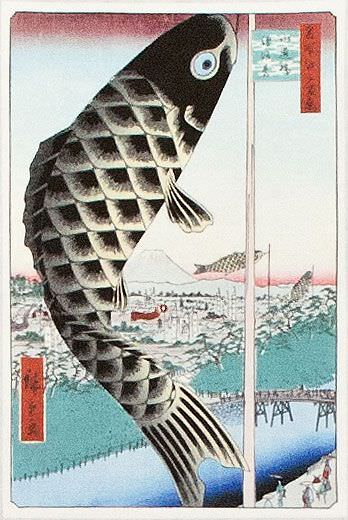 Fish Windsock - Japanese Woodblock Print Repro - Wall Scroll close up view