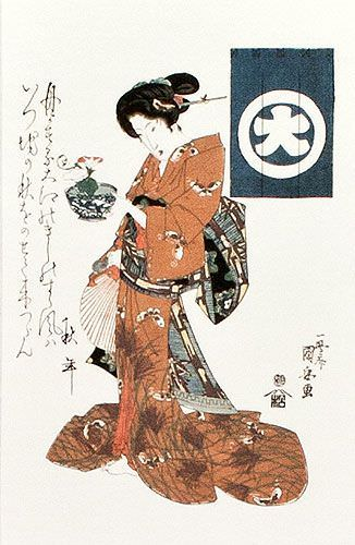 Woman Carrying Morning Glory in a Bowl - Japanese Woodblock Print Repro - Wall Scroll close up view