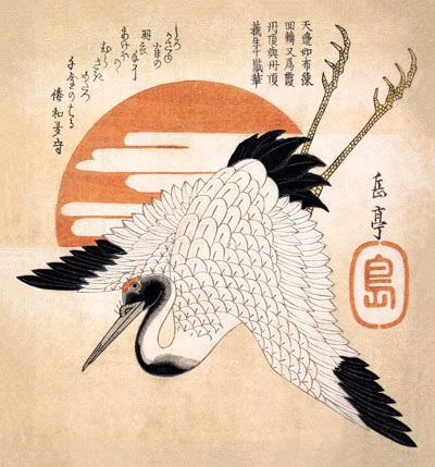 Japanese Crane Woodblock Print Wall Scroll close up view