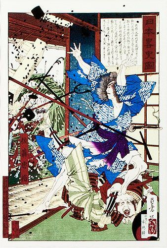 Samurai in Battle - Japanese Woodblock Print Repro - Wall Scroll close up view