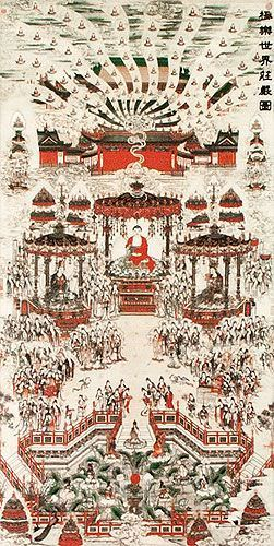 Buddhist Altar Wall Scroll close up view