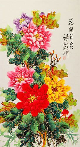 Huge Peony Flowers Wall Scroll close up view