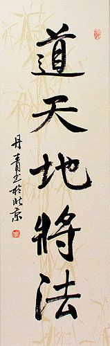 Art of War - Five Points of Analysis - Chinese Calligraphy Wall Scroll close up view