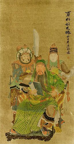 Three Brothers - Partial-Print Wall Scroll close up view