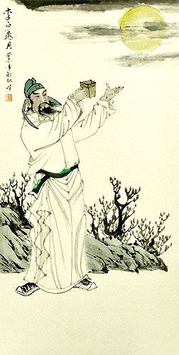 Li Bai - Chinese Philosopher Poet - Wall Scroll close up view