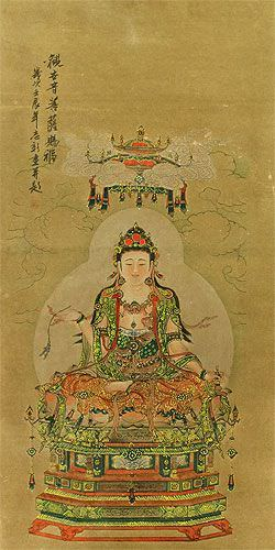 Guanyin / Kuan Yin / Kannon - Partial-Print - Large Wall Scroll close up view