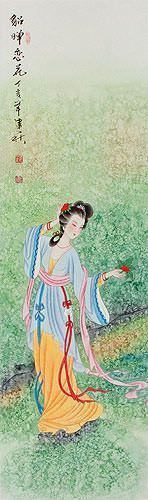 Beauty Asian Woman Wall Scroll close up view