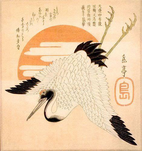 Japanese Crane Woodblock Print Wall Scroll close up view