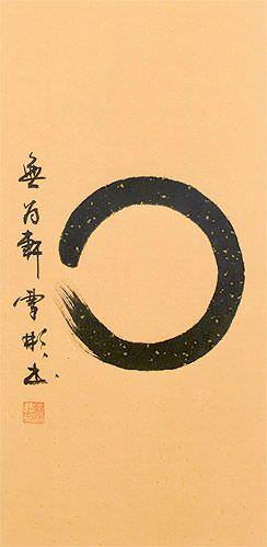 Enso Japanese Symbol Wall Scroll close up view