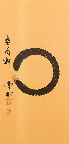 Enso Zen Circle - Wall Scroll close up view