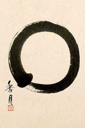 Large Enso Japanese Symbol - Large Wall Scroll close up view