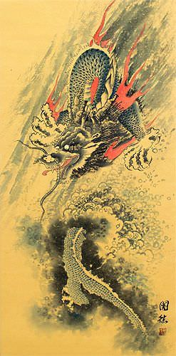 Antique-Style Flying Chinese Dragon - Wall Scroll close up view