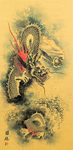 Flying Chinese Dragon - Asian Wall Scroll close up view