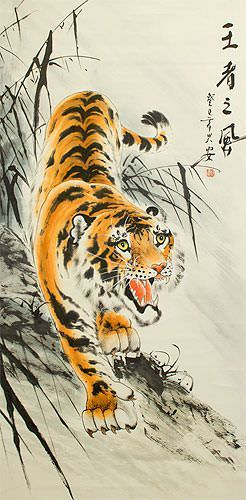 Huge Tiger Wall Scroll close up view