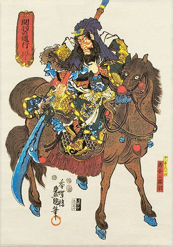 Kanu - Warrior Saint on Horseback - Japanese Woodblock Print Repro - Wall Scroll close up view