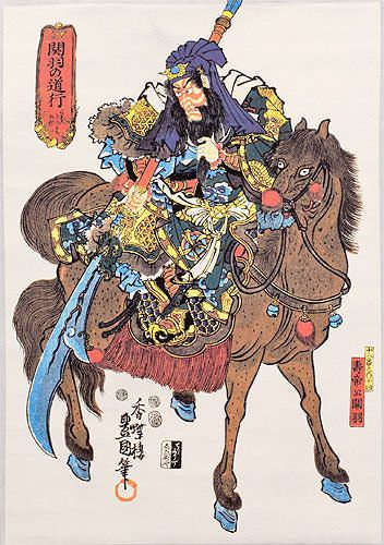 Warrior Saint on Horseback - Kanu - Japanese Woodblock Print Repro - Wall Scroll close up view