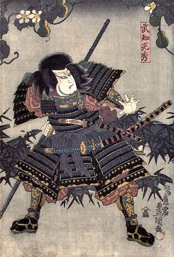 Samurai Takechi Mitsuhide - Japanese Woodblock Print Repro - Wall Scroll close up view