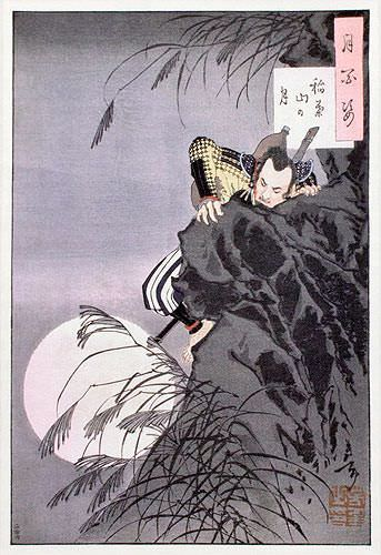 Samurai Warrior Climbing by Moon - Japanese Woodblock Print Repro - Wall Scroll close up view