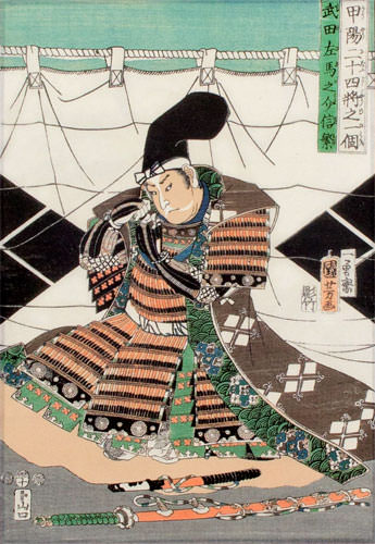 Takeda Nobushige Samurai - Japanese Woodblock Print Repro - Wall Scroll close up view