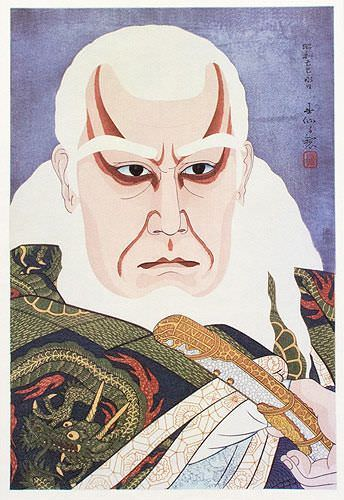 The Actor Matsumoto Koshiro as Ikyu - Japanese Woodblock Print Repro - Wall Scroll close up view