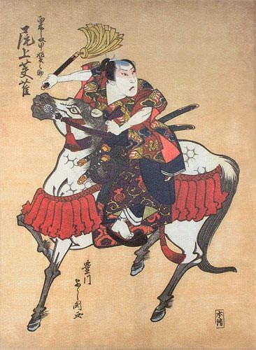 Samurai Awashima Kainosuke on Horseback - Japanese Print - Wall Scroll close up view