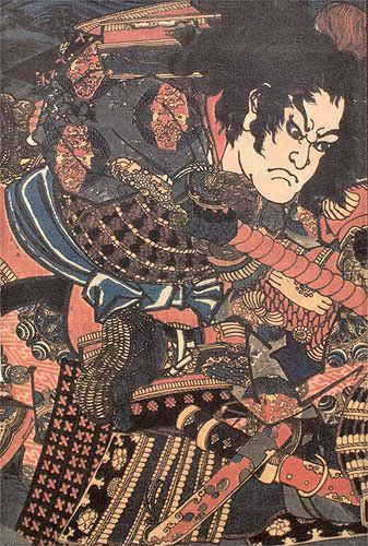 Samurai Sanada no Yoichi Yoshihisa - Japanese Print Repro - Wall Scroll close up view