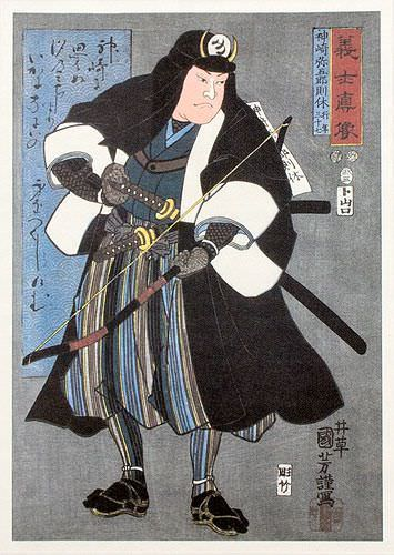 Samurai Kanzaki Yagoro Noriyasu - Japanese Woodblock Print Repro - Wall Scroll close up view