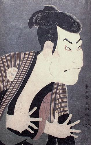 Japanese Actor Woodblock Print Repro Wall Scroll close up view