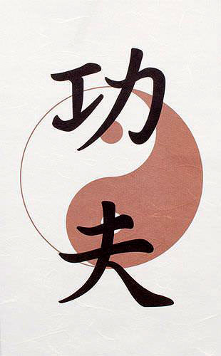 Kung Fu Yin Yang Print - Martial Arts Wall Scroll close up view