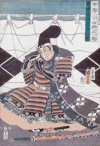 Japanese Samurai Woodblock Print Reproduction Wall Scroll close up view