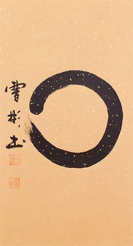 Enso Japanese Symbol Hanging Scroll close up view