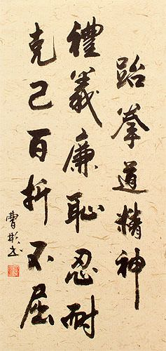 Spirit of Taekwondo - Korean Hanja Calligraphy Wall Scroll close up view