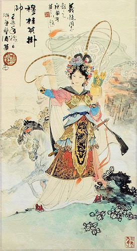 Chinese Female Warrior Mu Guiying Wall Scroll close up view