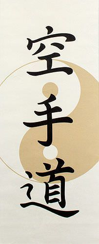 Yin Yang Karate-Do Japanese Kanji Character Wall Scroll close up view