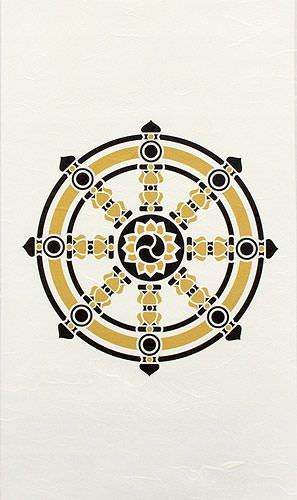 Buddhist Wheel Symbol Print - Wall Scroll close up view