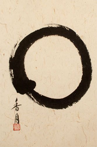 Large Enso Japanese Symbol - Wall Scroll close up view