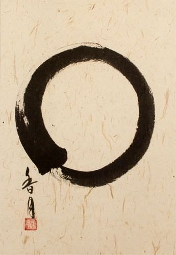 Enso Japanese Symbol - Large Wall Scroll close up view