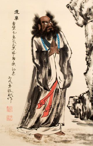 Da Mo / Bodhidharma Faces The Wall - Chinese Silk Scroll close up view