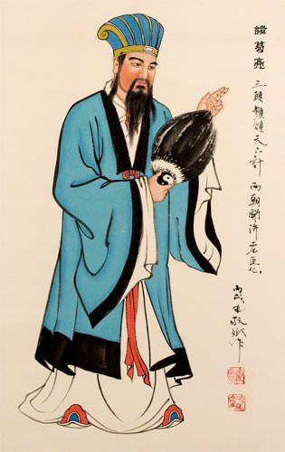 Zhuge Liang - Great Philosopher and Tactician Wall Scroll close up view
