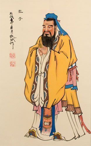 Confucius Wall Scroll close up view